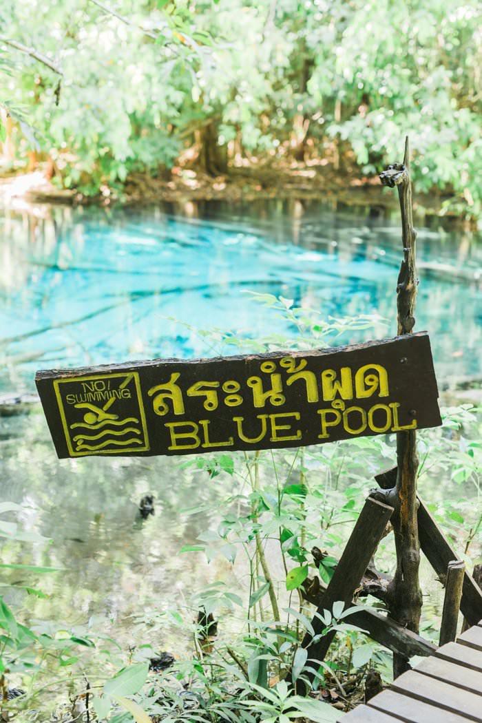 Blue_Pool_Krabi_Photo